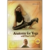 Paul Grilley - DVD: Anatomy for Yoga